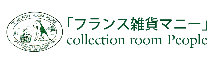 ライフショップ collection room People