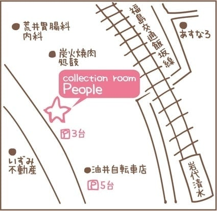 collection room People メゾン・ド・マニーの商品が充実! collection room People通販サイト
